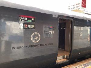 kyushu-noplan-travel5