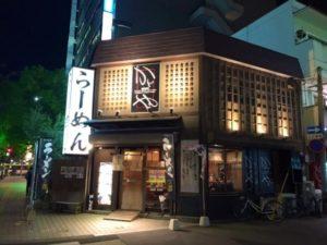 kyushu-noplan-travel7