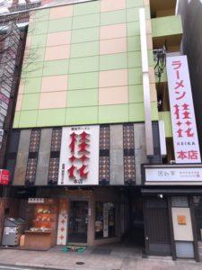 kyushu-noplan-travel17