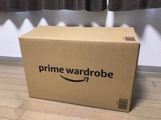 prime wordrobe4