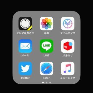 スマホ アプリ1